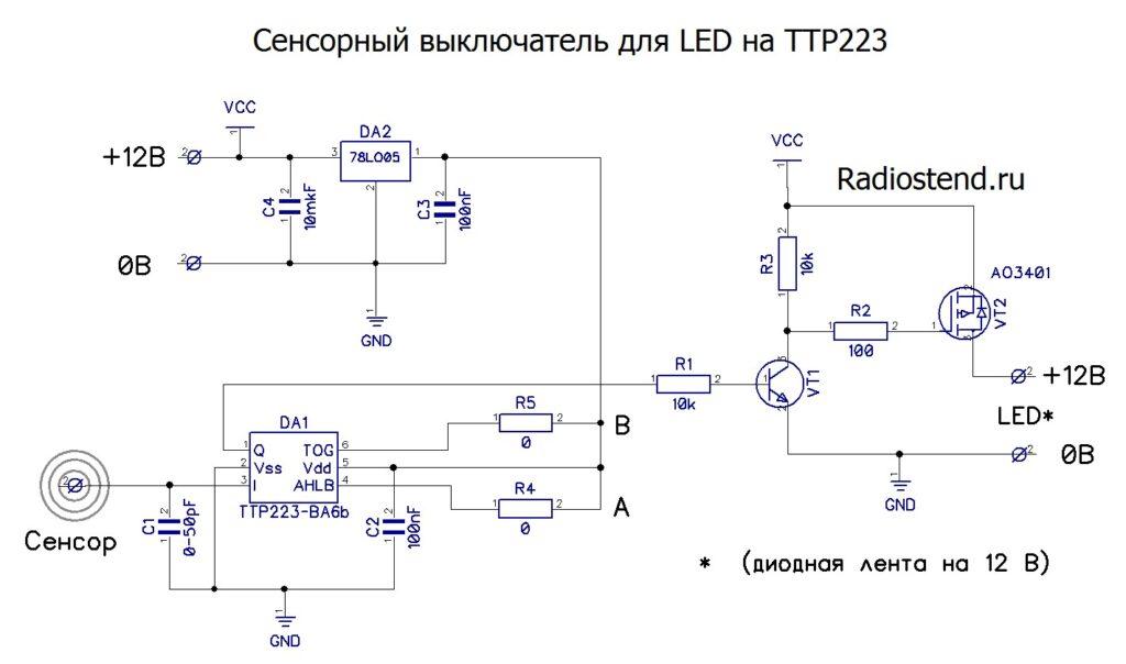 Sensor_TTP223